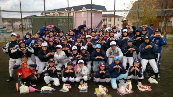 11月2日(日) 第8回女子野球交流会